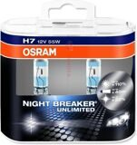Лампа H7 Osram Night Breaker (2 шт)