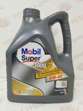 Моторное масло Mobil Super 3000 X1 5W-40 , 4л
